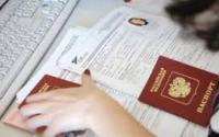 Документы, необходимые для оформления визы в Германию