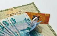 Ежемесячная компенсационная выплата до достижения ребенком возраста трех лет