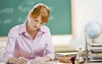 Ипотека молодым учителям