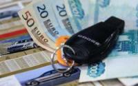 Как выбрать самый выгодный автокредит