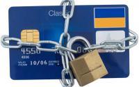 Кредитная карта – инструкция по применению