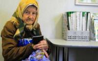 Оформление пенсии: пошаговое руководство