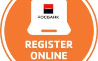 Онлайн-заявка Росбанка