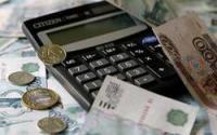 Пенсионные выплаты: от чего зависит сумма Вашей пенсии