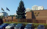 Посольства и консульства Швеции