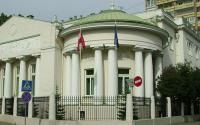 Посольство и консульства Австрии