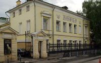 Посольство и консульства Греции