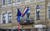 Посольство и консульства Нидерландов