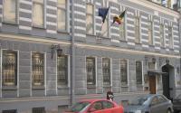 Посольство и консульство Бельгии