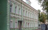Посольство и консульство Швейцарии