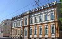 Посольство, консульства и визовые центры Испании