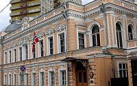 Посольство, консульства и визовые центры Норвегии