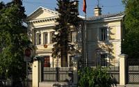 Посольство Вьетнама и вьетнамские консульства в России