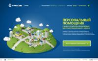 Расширенный калькулятор Уралсиб банка