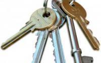 Субсидии на жилье госслужащим