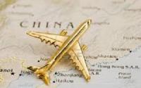 Виза в Китай. Цель поездки