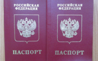 Загранпаспорт: вопросы и ответы