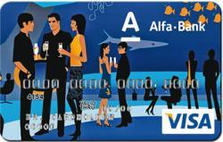 Дебетовые карты Альфа Банка