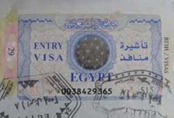 Египетские власти обязуют туристов платить въездной налог