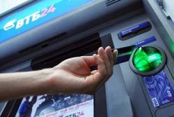 Группа компаний ВТБ стала участником НКО Объединенная расчетная система