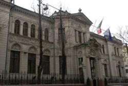 Посольство Италии увеличивает количество визовых центров