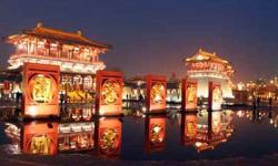 Посетить без визы можно уже пять китайских городов