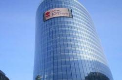 Банк Санкт-Петербург снижает ставки на потребительские кредиты