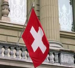 Оформить швейцарскую визу стало сложнее