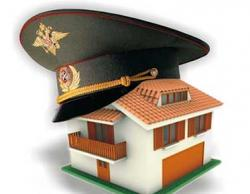 Условия Военной ипотеки от Сбербанка стали еще выгоднее