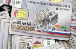 Национальную платежную систему планируют запустить уже через полгода