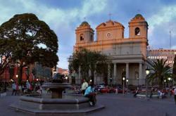 Коста-Рику можно посетить без визы