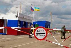 Украина ограничила въезд в страну для российских граждан