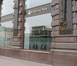 Балтийский банк оспаривает предписание ЦБ