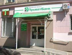 Бинбанк станет собственником Москомприватбанка