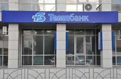 Темпбанк прекратил осуществлять долларовые переводы, попав под санкции США