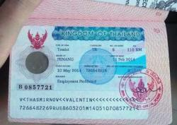 Власти Тайланда запретили виза-раны