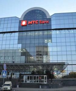 МТС-банк представляет новую кобрендовую кредитную карту Трансаэро