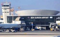 В аэропорту Тель-Авива изменится порядок прохождения предполетных процедур