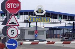 Российские граждане должны будут оформлять визы на Украину