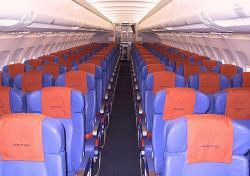 «Аэрофлот» провел работу по модернизации своих онлайн сервисов
