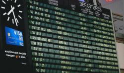 Авиакомпании перешли на зимнее время