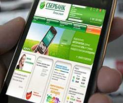 Автоплатеж от Сбербанка распространяется и на услуги Ростелекома