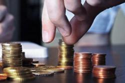 """Банки """"Уссури"""" и  Кузнецкбизнесбанк понизили ставки"""