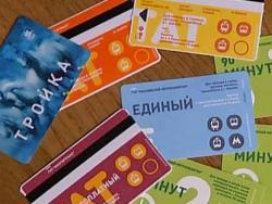Банки блокируют действие транспортных карт