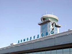 Аэропорт Домодедово расширился