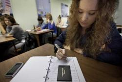 Программа господдержки кредитов на образование дополнена новыми правилами