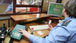 Ограничение на пересечение границы для должников будет сниматься в течение одного дня