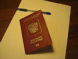 Гражданам России -   второй заграничный паспорт