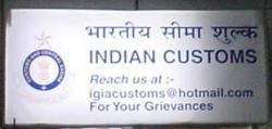 Индийские власти ужесточают правила декларирования багажа