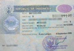 Индонезия медлит с отменой виз